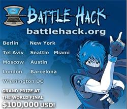varios_logo_battlehack