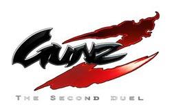 juegos_logo_gunz