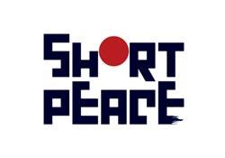 juegos_logo_shortpeace
