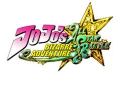 juegos_logo_jojos_bizarre_adventure