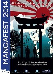 varios_mangafest_2014