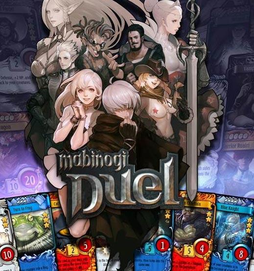 juegos_mabinogi_duel