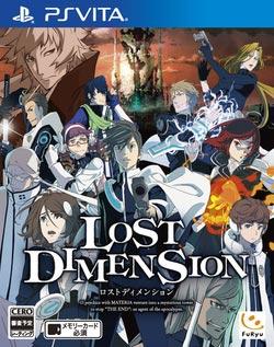 psvita_lostdimension