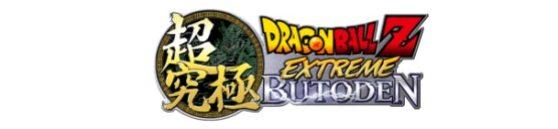 juegos_dragonball_z_extreme