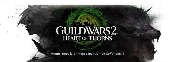 juegos_guildwar2