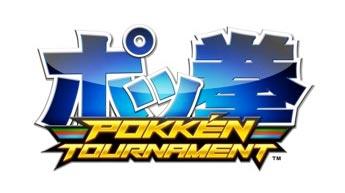 wii_u_pokken_tournament