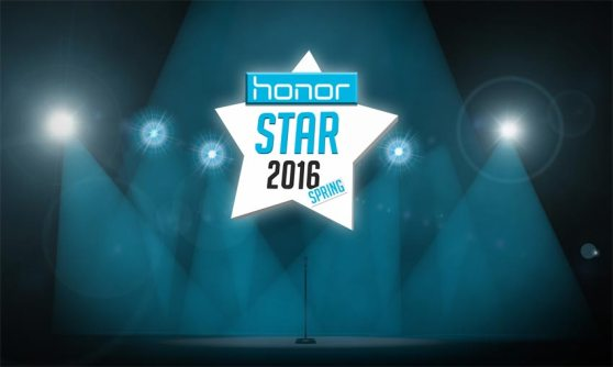honor_star_2016