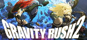 Gravity_Rush2