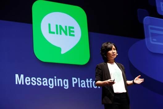 line_messanging-platform