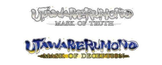 juegos_logo_utawarerumono.jpg