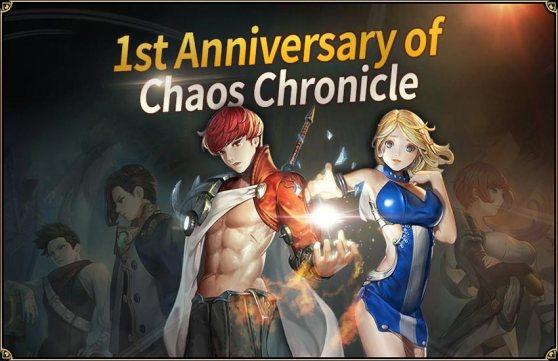 juegos_chaos-chronicle.jpg