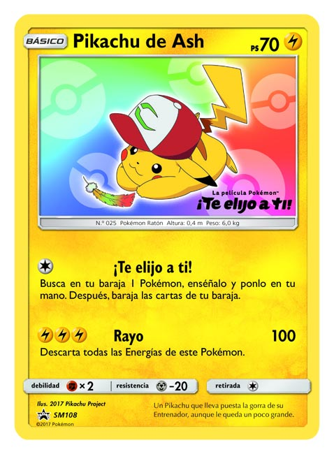 pokemon_pikachu-de-ash.jpg