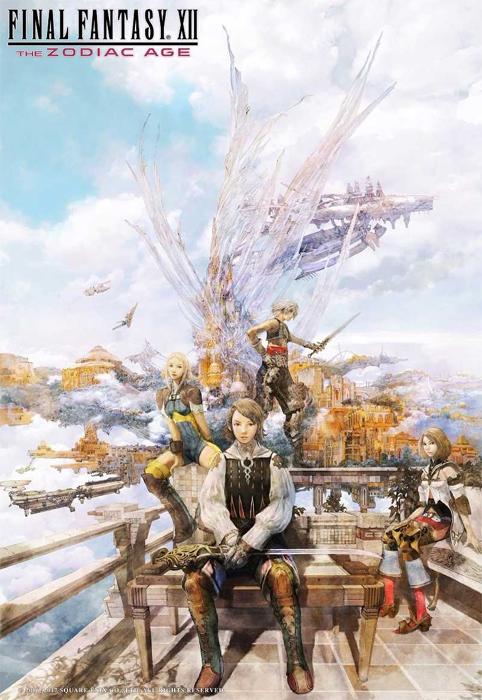 juegos_final-fantasy-xii_Kamikokuryo