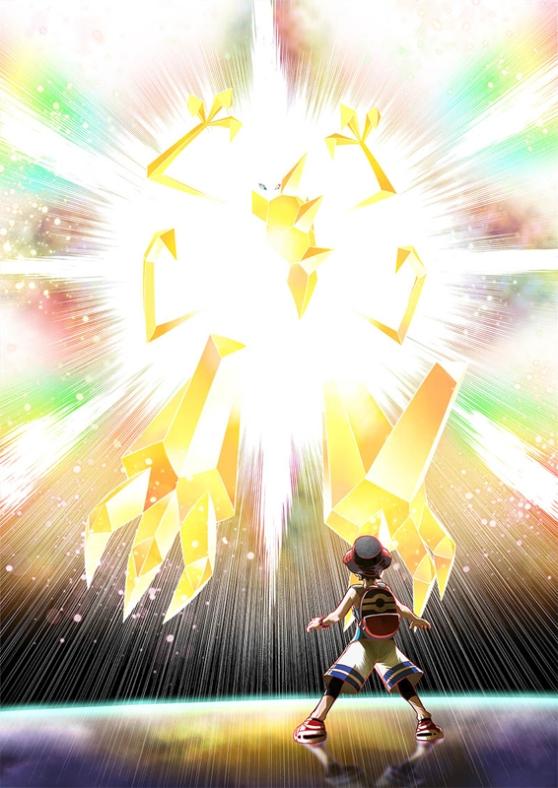 pokemon_sol-luna_necrozma