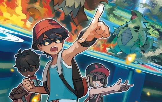pokemon_team-rainbow.jpg