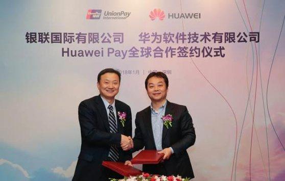 huawei_huawei-pay_union-pay.jpg