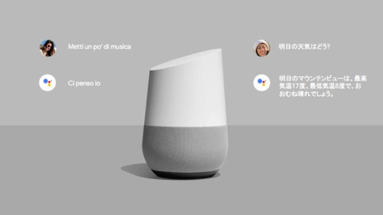 google_assistant.jpg
