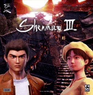 juegos_shenmue3.jpg