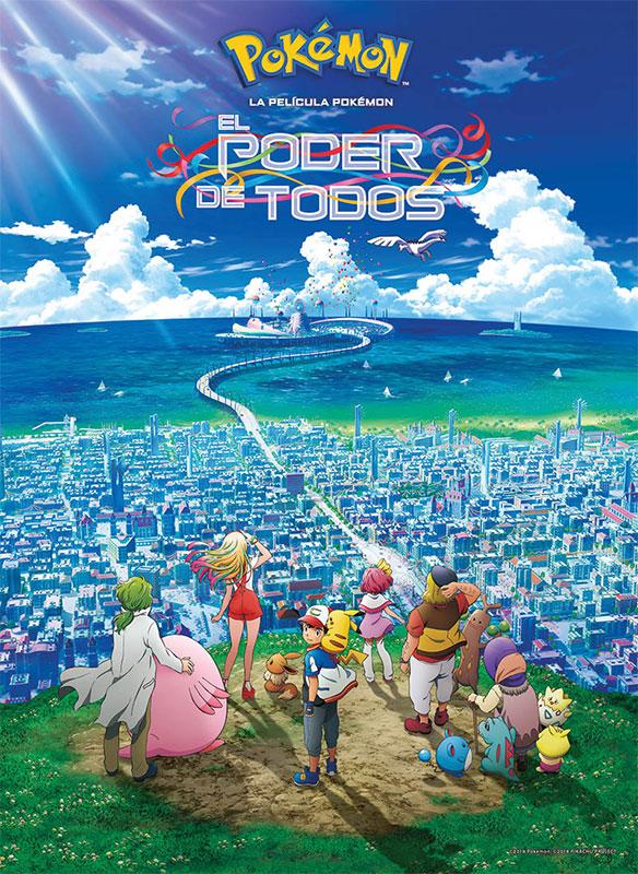 pokemon_el-poder-de-todos.jpg