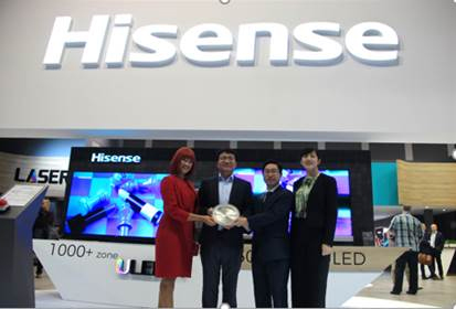 hisense_laser-tv-l5-premio.jpg