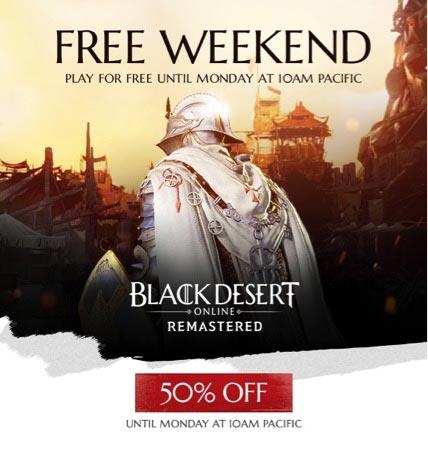 juegos_black-desert-online_free-weekend.jpg