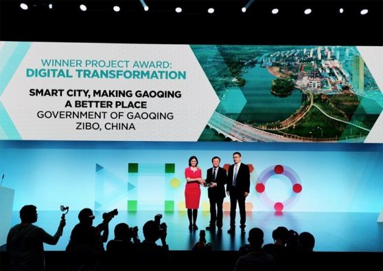 huawei_smart-city-gaoqing.jpg