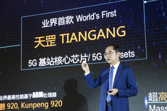 huawei_chip-5g-simplificado.jpg