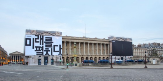 samsung_unpacked19_cartel-paris.jpg