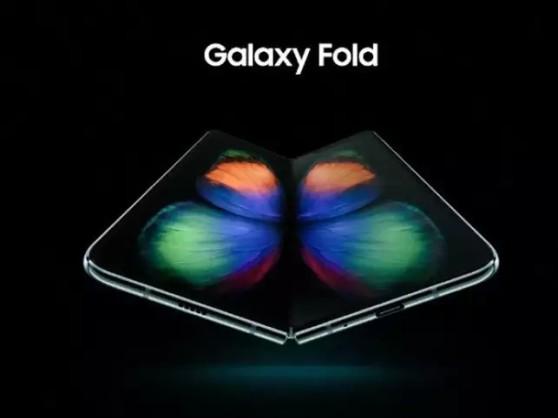 samsung_galaxy-fold