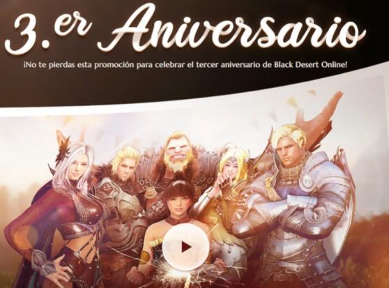 juegos_black-desert_3aniversario.jpg