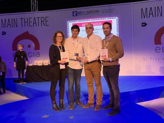 pccomponentes_premios-award.jpg