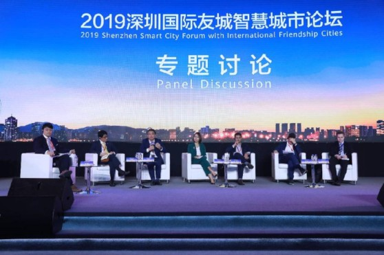 huawei_smart-city-forum19.jpg