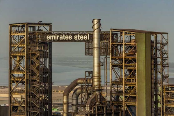 commvault_emirates-steel.jpg