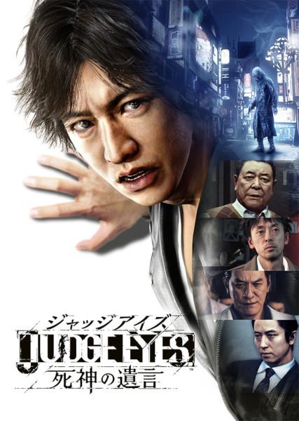 ps4_judge-eyes.jpg