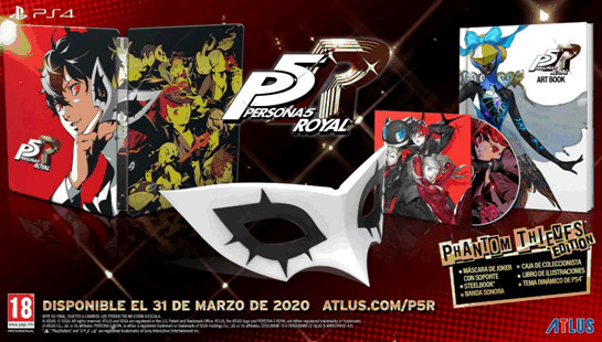 ps4_persona5royal_ed.phantom-thieves.jpg