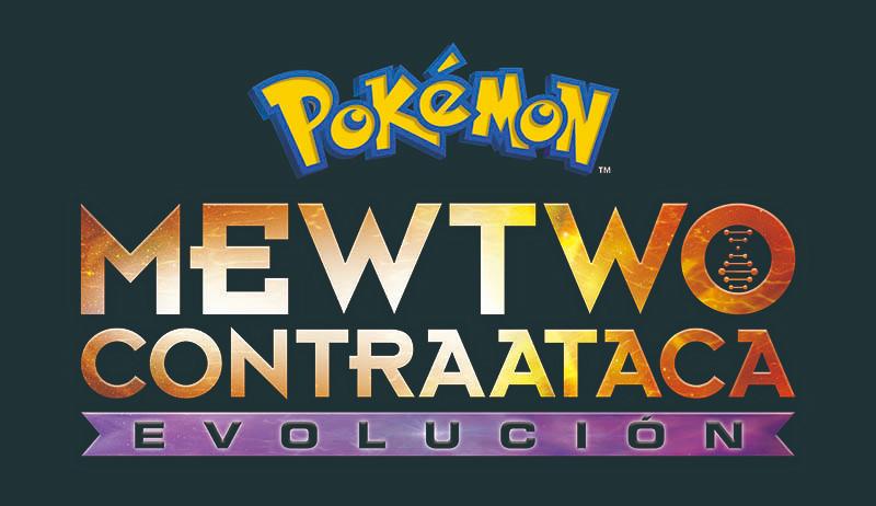 pokemon_mewtwo-contraataca