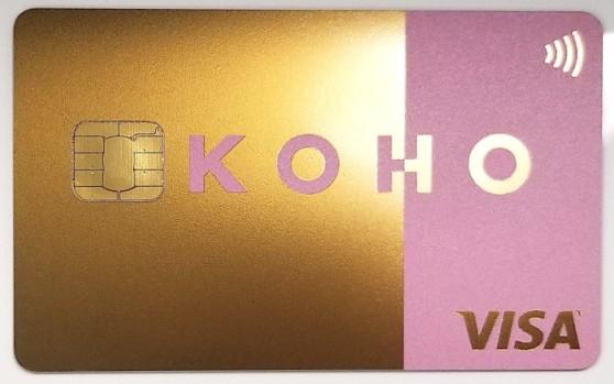 varios_visa_tarjeta-metal.jpg