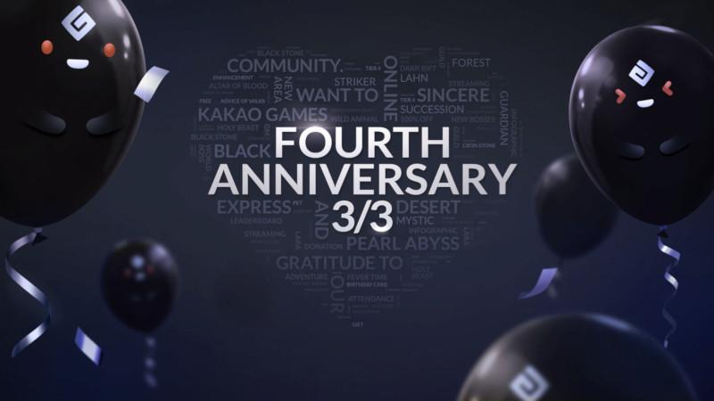 juegos_black-desert-online_cuarto-aniversario