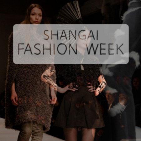 varios_semana-moda-shangai