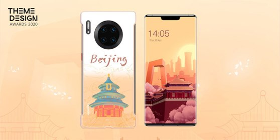 huawei_theme-desing-awards-2020